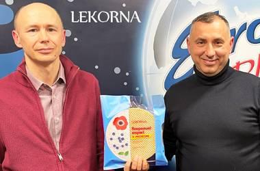 Інтерв'ю на радіо «EUROPA PLUS»