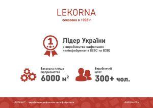lekorna2020_ukr-02