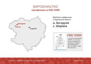 lekorna2020_ukr-03