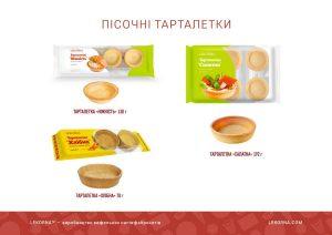 lekorna2020_ukr-10