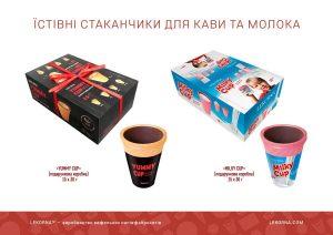 lekorna2020_ukr-11