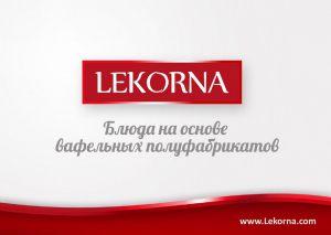 lekorna_recepti_01.jpg