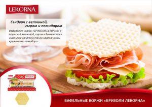 lekorna_recepti_02.jpg