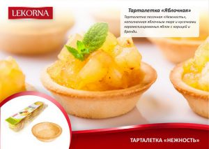 lekorna_recepti_03.jpg