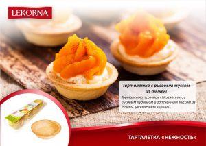 lekorna_recepti_04.jpg
