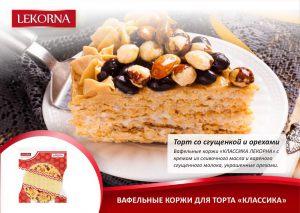 lekorna_recepti_05.jpg