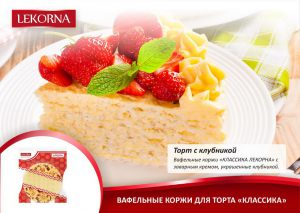 lekorna_recepti_06.jpg