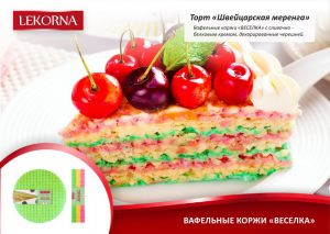 lekorna_recepti_08.jpg