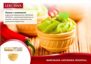 lekorna_recepti_09.jpg