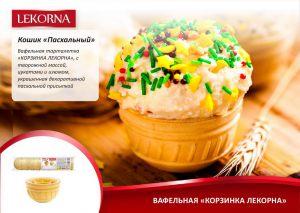 lekorna_recepti_10.jpg
