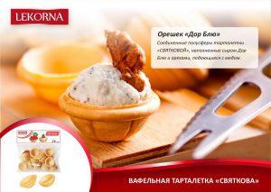 lekorna_recepti_12.jpg