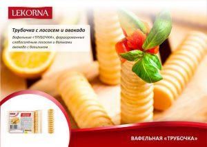 lekorna_recepti_13.jpg