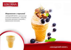 lekorna_recepti_14.jpg