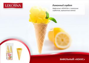 lekorna_recepti_15.jpg
