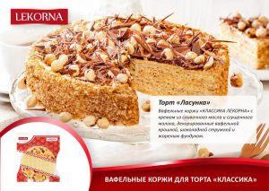 lekorna_recepti_17.jpg