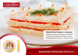 lekorna_recepti_18.jpg