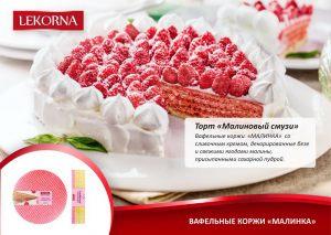 lekorna_recepti_19.jpg
