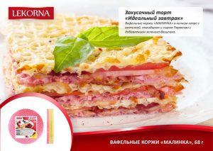lekorna_recepti_20.jpg
