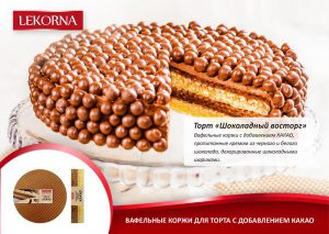 lekorna_recepti_21.jpg