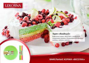 lekorna_recepti_22.jpg