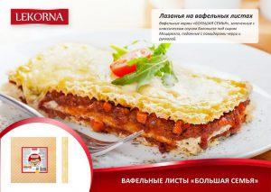 lekorna_recepti_23.jpg