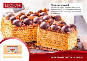 lekorna_recepti_24.jpg
