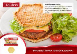 lekorna_recepti_25.jpg