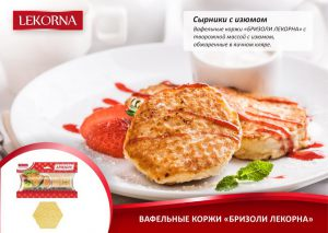 lekorna_recepti_26.jpg