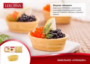 lekorna_recepti_27.jpg