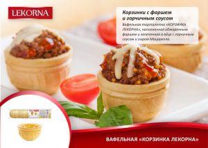 lekorna_recepti_29.jpg