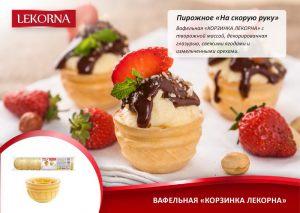 lekorna_recepti_30.jpg