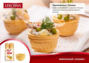 lekorna_recepti_31.jpg