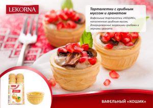 lekorna_recepti_32.jpg