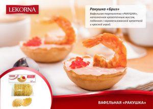 lekorna_recepti_33.jpg
