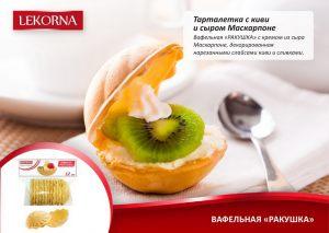 lekorna_recepti_34.jpg