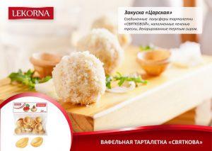 lekorna_recepti_35.jpg