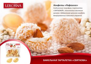 lekorna_recepti_36.jpg