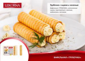 lekorna_recepti_37.jpg