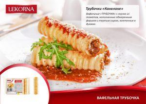 lekorna_recepti_38.jpg