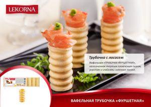 lekorna_recepti_39.jpg