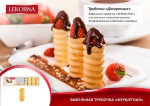 lekorna_recepti_40.jpg