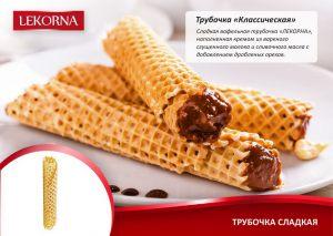 lekorna_recepti_41.jpg