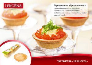 lekorna_recepti_42.jpg
