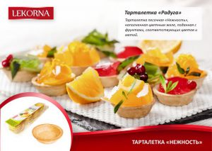lekorna_recepti_43.jpg