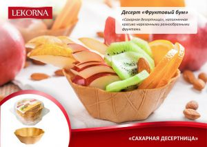 lekorna_recepti_44.jpg
