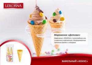 lekorna_recepti_45.jpg