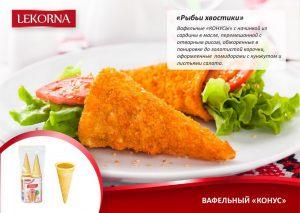 lekorna_recepti_46.jpg
