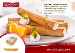 lekorna_recepti_47.jpg