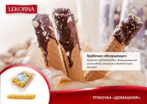 lekorna_recepti_48.jpg