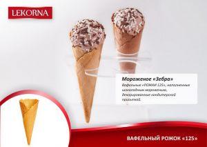 lekorna_recepti_50.jpg